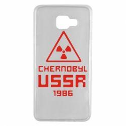 Чехол для Samsung A7 2016 Chernobyl USSR - FatLine