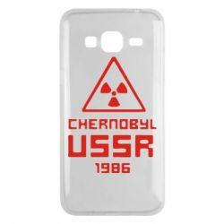 Чехол для Samsung J3 2016 Chernobyl USSR