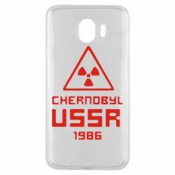 Чехол для Samsung J4 Chernobyl USSR