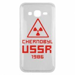 Чехол для Samsung J5 2015 Chernobyl USSR