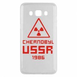 Чехол для Samsung J5 2016 Chernobyl USSR - FatLine