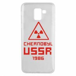 Чехол для Samsung J6 Chernobyl USSR
