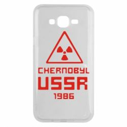 Чехол для Samsung J7 2015 Chernobyl USSR