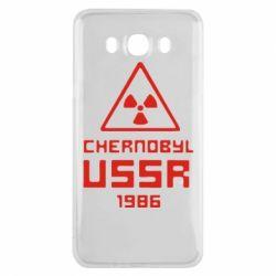 Чехол для Samsung J7 2016 Chernobyl USSR