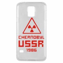 Чехол для Samsung S5 Chernobyl USSR - FatLine