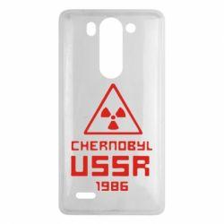 Чехол для LG G3 mini/G3s Chernobyl USSR - FatLine
