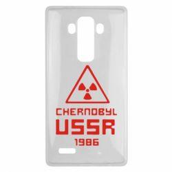 Чехол для LG G4 Chernobyl USSR - FatLine