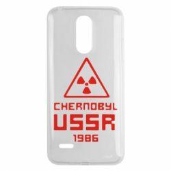 Чехол для LG K8 2017 Chernobyl USSR - FatLine