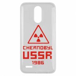 Чехол для LG K10 2017 Chernobyl USSR - FatLine