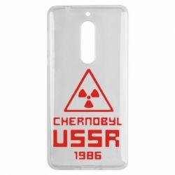 Чехол для Nokia 5 Chernobyl USSR - FatLine
