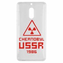 Чехол для Nokia 6 Chernobyl USSR - FatLine