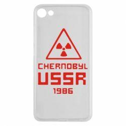 Чехол для Meizu U10 Chernobyl USSR - FatLine