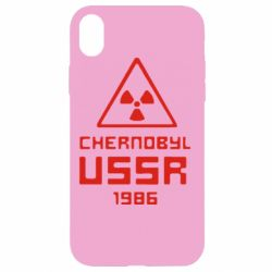Чехол для iPhone XR Chernobyl USSR - FatLine