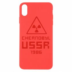 Чехол для iPhone Xs Max Chernobyl USSR - FatLine