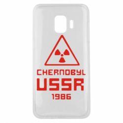 Чехол для Samsung J2 Core Chernobyl USSR