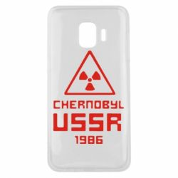 Чехол для Samsung J2 Core Chernobyl USSR - FatLine