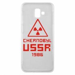 Чехол для Samsung J6 Plus 2018 Chernobyl USSR