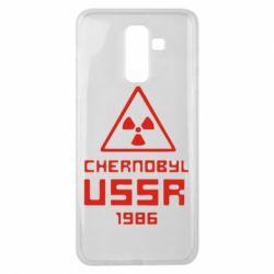 Чехол для Samsung J8 2018 Chernobyl USSR