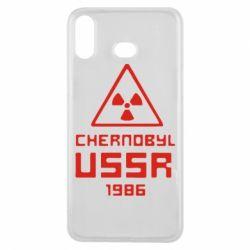 Чехол для Samsung A6s Chernobyl USSR