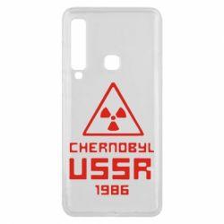 Чехол для Samsung A9 2018 Chernobyl USSR