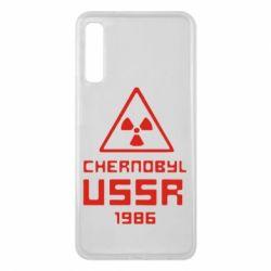 Чехол для Samsung A7 2018 Chernobyl USSR - FatLine