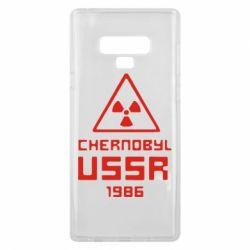 Чехол для Samsung Note 9 Chernobyl USSR