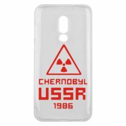 Чехол для Meizu 16 Chernobyl USSR - FatLine