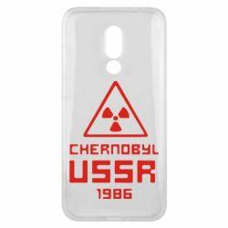 Чехол для Meizu 16x Chernobyl USSR - FatLine