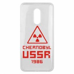 Чехол для Meizu 16 plus Chernobyl USSR - FatLine