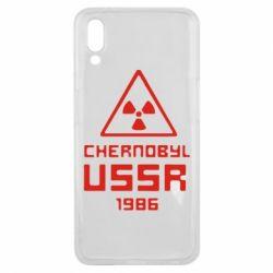 Чехол для Meizu E3 Chernobyl USSR - FatLine