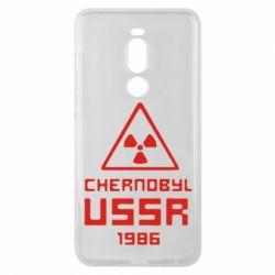 Чехол для Meizu Note 8 Chernobyl USSR - FatLine