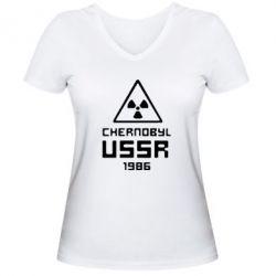 Женская футболка с V-образным вырезом Chernobyl USSR - FatLine