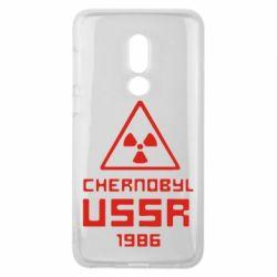 Чехол для Meizu V8 Chernobyl USSR - FatLine