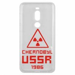 Чехол для Meizu V8 Pro Chernobyl USSR - FatLine