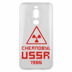 Чехол для Meizu X8 Chernobyl USSR - FatLine