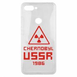 Чехол для Xiaomi Mi8 Lite Chernobyl USSR - FatLine