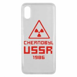 Чехол для Xiaomi Mi8 Pro Chernobyl USSR - FatLine