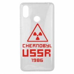 Чехол для Xiaomi Mi Max 3 Chernobyl USSR - FatLine