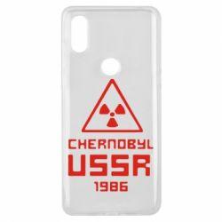 Чехол для Xiaomi Mi Mix 3 Chernobyl USSR - FatLine