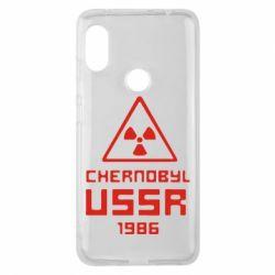 Чехол для Xiaomi Redmi Note 6 Pro Chernobyl USSR - FatLine