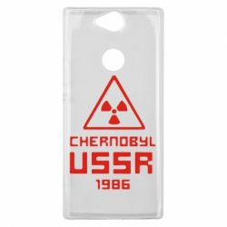 Чехол для Sony Xperia XA2 Plus Chernobyl USSR - FatLine