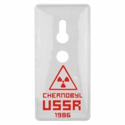 Чехол для Sony Xperia XZ2 Chernobyl USSR - FatLine