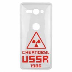 Чехол для Sony Xperia XZ2 Compact Chernobyl USSR - FatLine