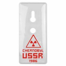 Чехол для Sony Xperia XZ3 Chernobyl USSR - FatLine