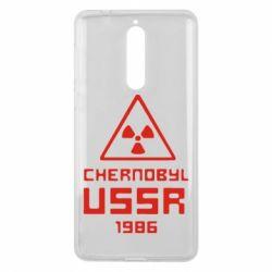 Чехол для Nokia 8 Chernobyl USSR - FatLine
