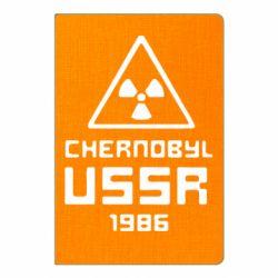 Блокнот А5 Chernobyl USSR - FatLine