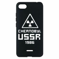 Чехол для Xiaomi Redmi 6A Chernobyl USSR - FatLine