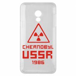 Чехол для Meizu 15 Lite Chernobyl USSR - FatLine