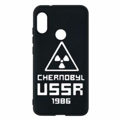 Чехол для Mi A2 Lite Chernobyl USSR - FatLine