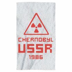 Полотенце Chernobyl USSR
